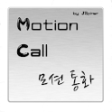 MotionCall(모션통화) for free logo