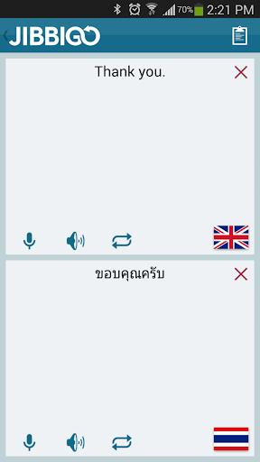 【免費旅遊App】Jibbigo Translator-APP點子