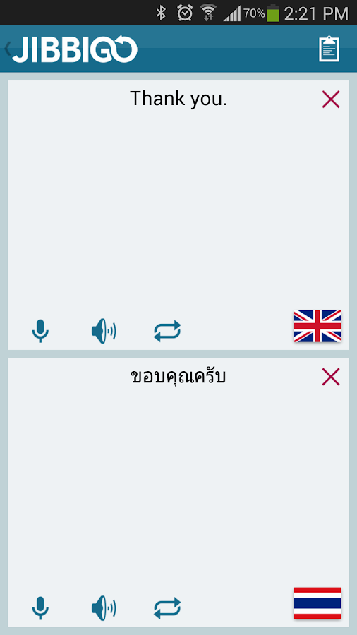 Jibbigo Translator - screenshot