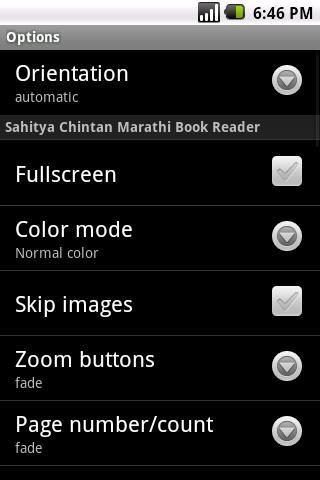 Marathi Book and PDF Reader - screenshot