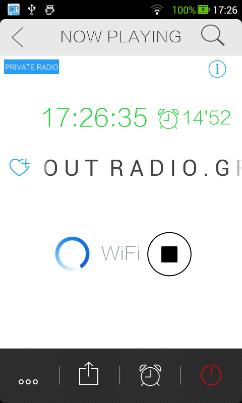 Chillout Internet Radio - screenshot