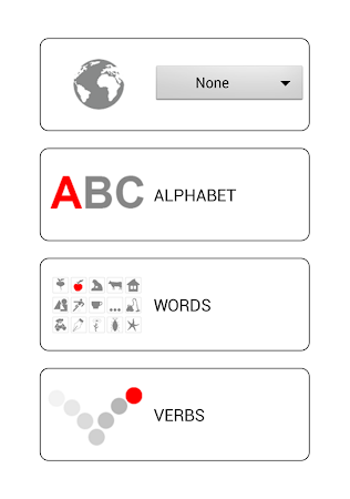 Learn and play. English free 4.1 screenshot 411439