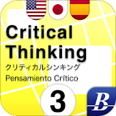 Critical Thinking 3 ENJAES