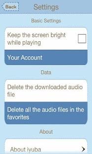 免費教育App|TOEIC Listening|阿達玩APP
