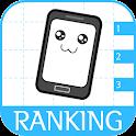 스마트폰 계급도 (랭킹) icon