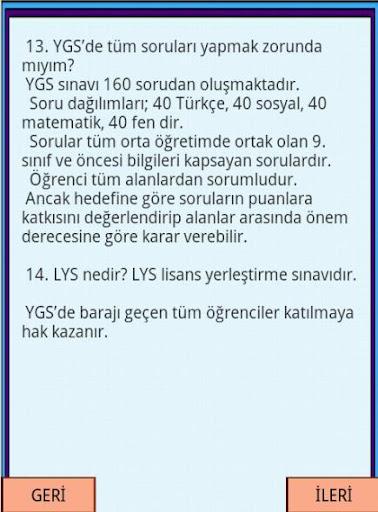 【免費教育App】YGS LYS NEDİR ?-APP點子