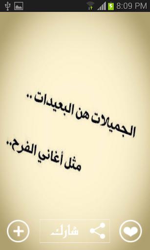 محمود درويش شعر بالصور