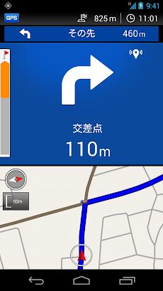 バイクNAVI 〜つながるバイクアプリ〜のおすすめ画像2
