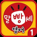 수퍼맘 박현영의 말문이 빵 터지는 세 마디 영어 1권 icon