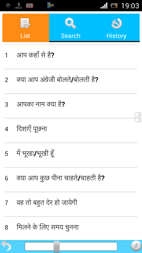 English - Hindi Lessons - screenshot