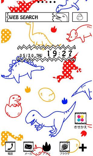 Dinosaur for[+]HOMEきせかえテーマ