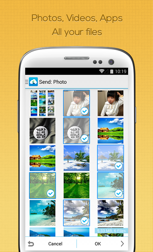 Send Anywhere (File Transfer) - screenshot