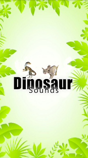 恐龍的聲音
