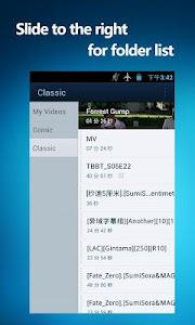 QQPlayer v3.0.0.227