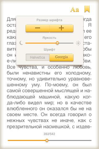 【免費書籍App】Лесная газета-APP點子