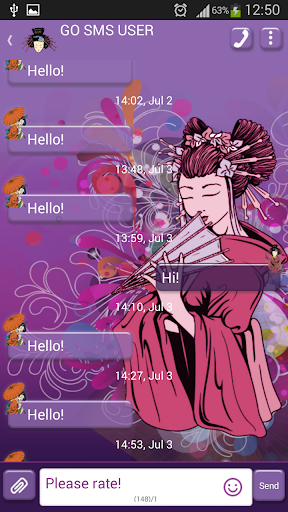 GO SMS Proの芸者