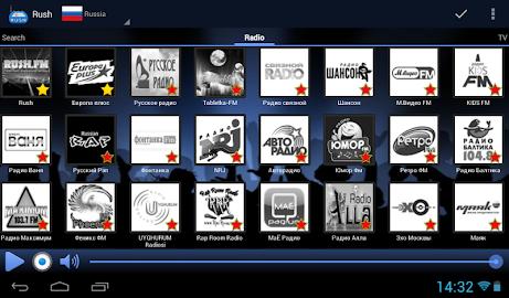 RUSH online radio and TV Screenshot 20