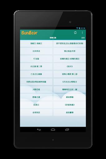 Bungeer-电影电视剧动画视频播放下载