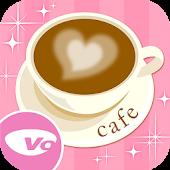 恋cafe