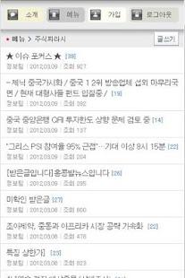 증권 주식 핵심정보 (주담Tv) - screenshot thumbnail