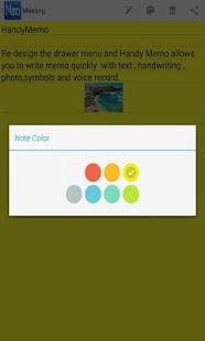 靈巧便簽專業版密鑰 玩生產應用App免費 玩APPs