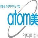 Atomy US icon