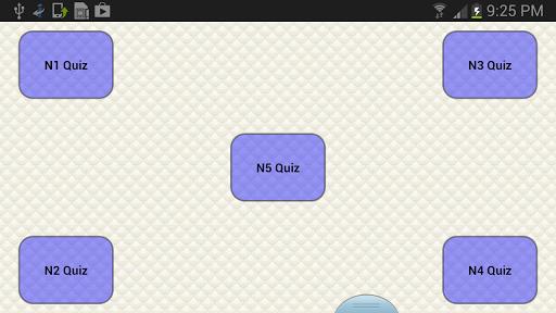 JLPT Quiz