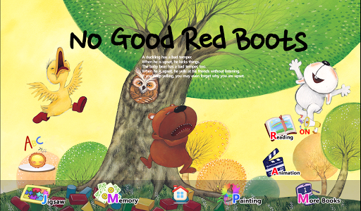 No Good Red Boots