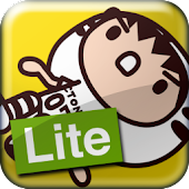 OSAMU battery LITE