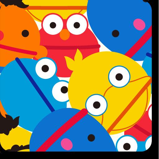 [セサミストリート]ぎゅうぎゅうセサミライブ壁紙 個人化 LOGO-玩APPs