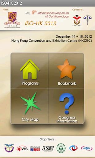 ISO-HK 2012