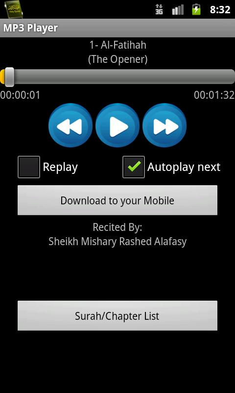 Quran MP3 With Spanish - screenshot