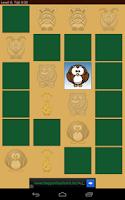 Screenshot of Memori - Memory Game
