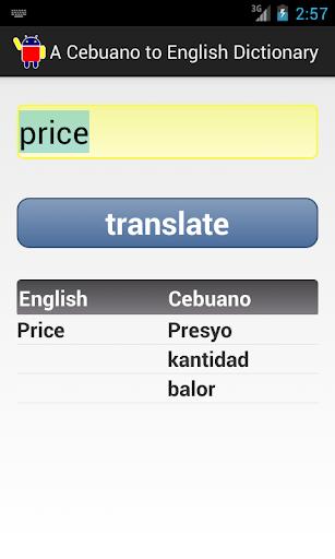 【免費通訊App】Cebuano 2 English Dictionary-APP點子