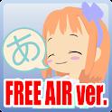 darugo's Hiragana AIR Free ver logo