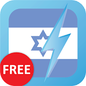 Learn Hebrew Free WordPower