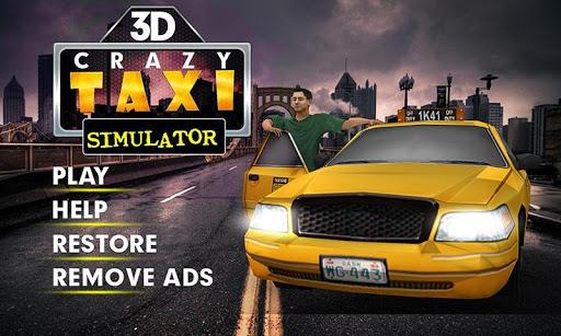 疯狂出租车司机值勤3D