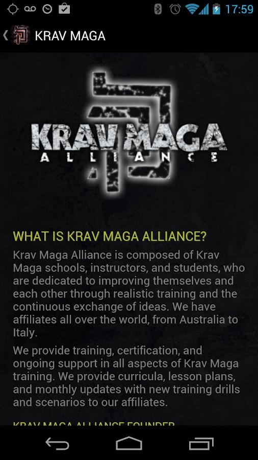 Krav Maga Touch - screenshot