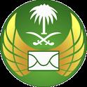 البريد السعودي icon