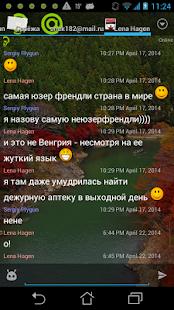 Ace IM XMPP (Jabber) module screenshot