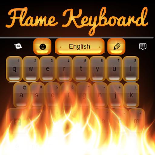 火災キーボードのGOテーマ 個人化 App LOGO-硬是要APP