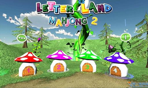 Letter Land Mahjong2 AYPLUS