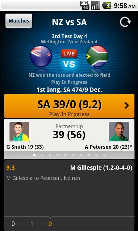 Yahoo Cricket - screenshot