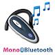 Mono Bluetooth Router Pro v1.5.1