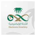 MOH - Electronic Directory icon