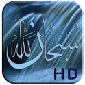 LWP Water flows (sobhan allah) icon