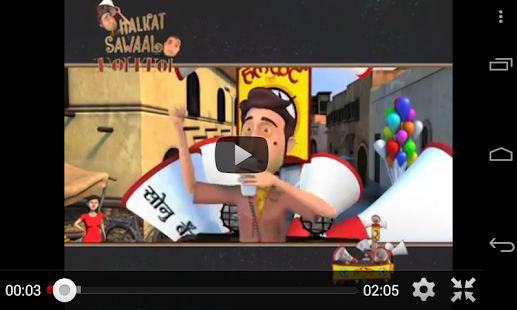 Halkat Sawaal - screenshot thumbnail