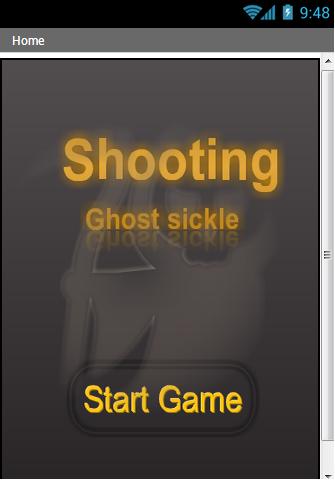 鬼 射击 射击鬼。