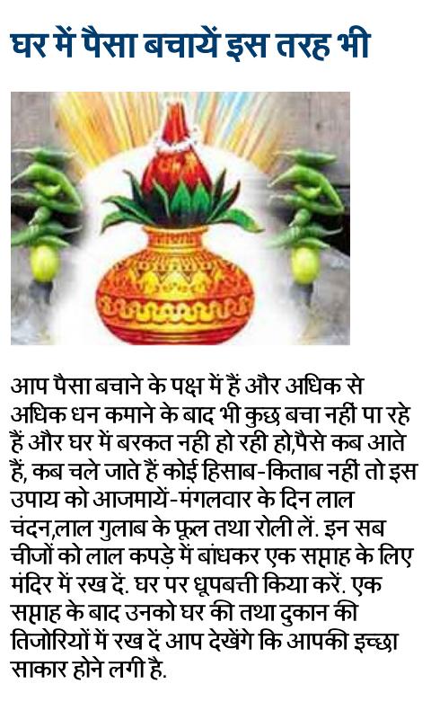 Vashikaran Mantra Telugu Books About Karma - staffbuilder