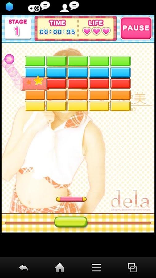 ブロッククラッシュ チームD for GREE- screenshot